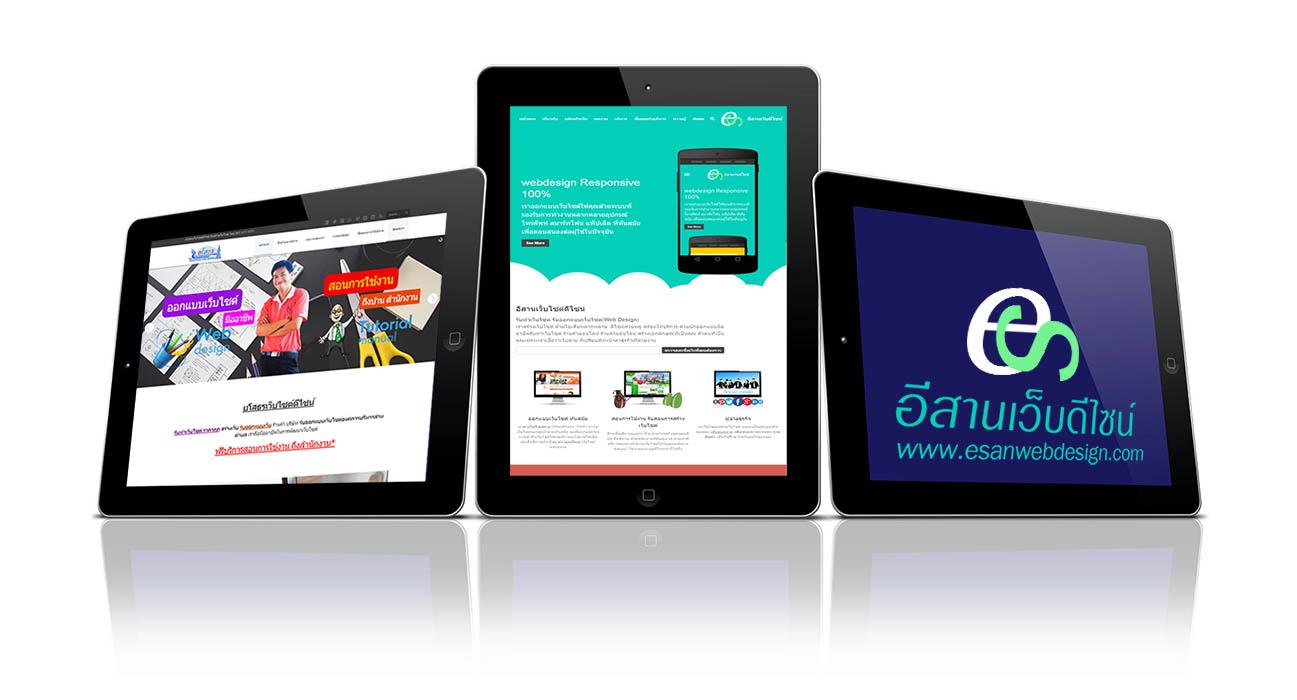 http://www.esanwebdesign.com/wp-content/uploads/2016/07/tablet1.jpg